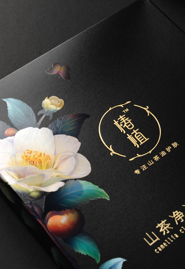 椿植品牌山茶油产品包装设计---(面膜系列)