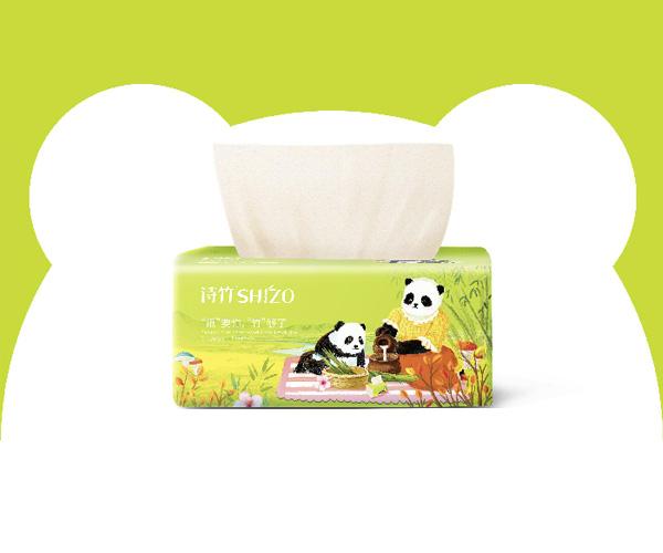 诗竹纸巾品牌与产品包装设计-竹纤维纸