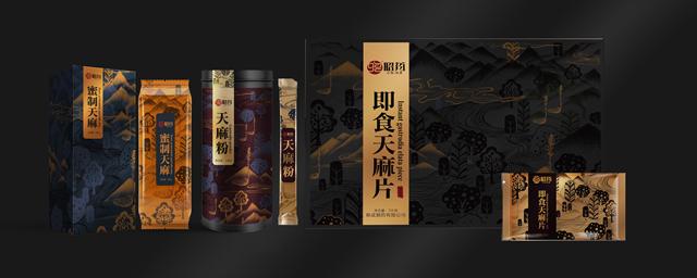 昭药:云岭佰草品牌&产品系列包装设计