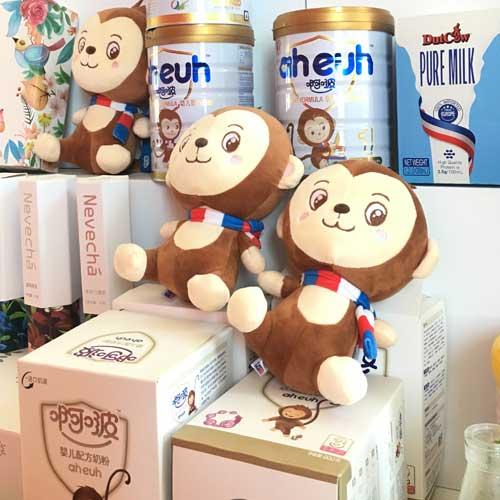 圣元(Synutra)啊啵Ah euh啊啵系列婴幼儿配方奶粉包装设计