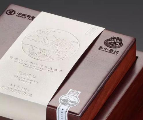 中粮集团 五十茗庄 中茶包装风格设计