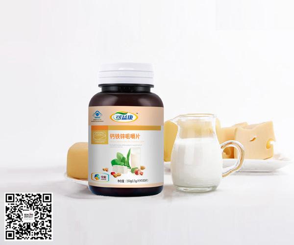 中粮可益康产品线规划与包装设计