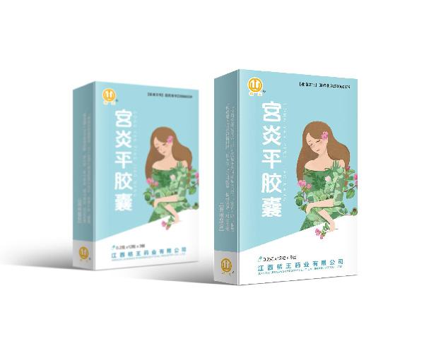 阜阳医药集团药品包装设计