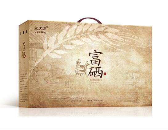 邯郸立达康高档面粉礼盒包装设计