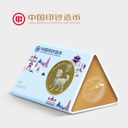 复兴号中国高铁纪念币包装设计