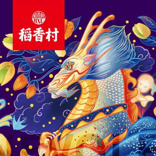 稻香村国潮风系列产品包装设计