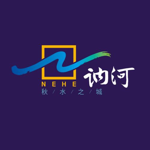 讷河城市品牌形象设计 Nehe city brand design