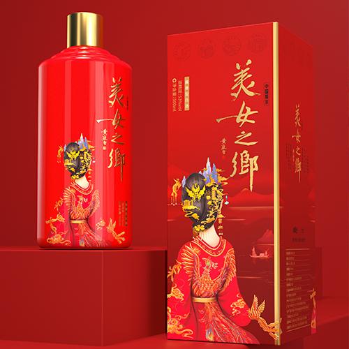 中国美女之乡酒包装设计(美女+乡愁)
