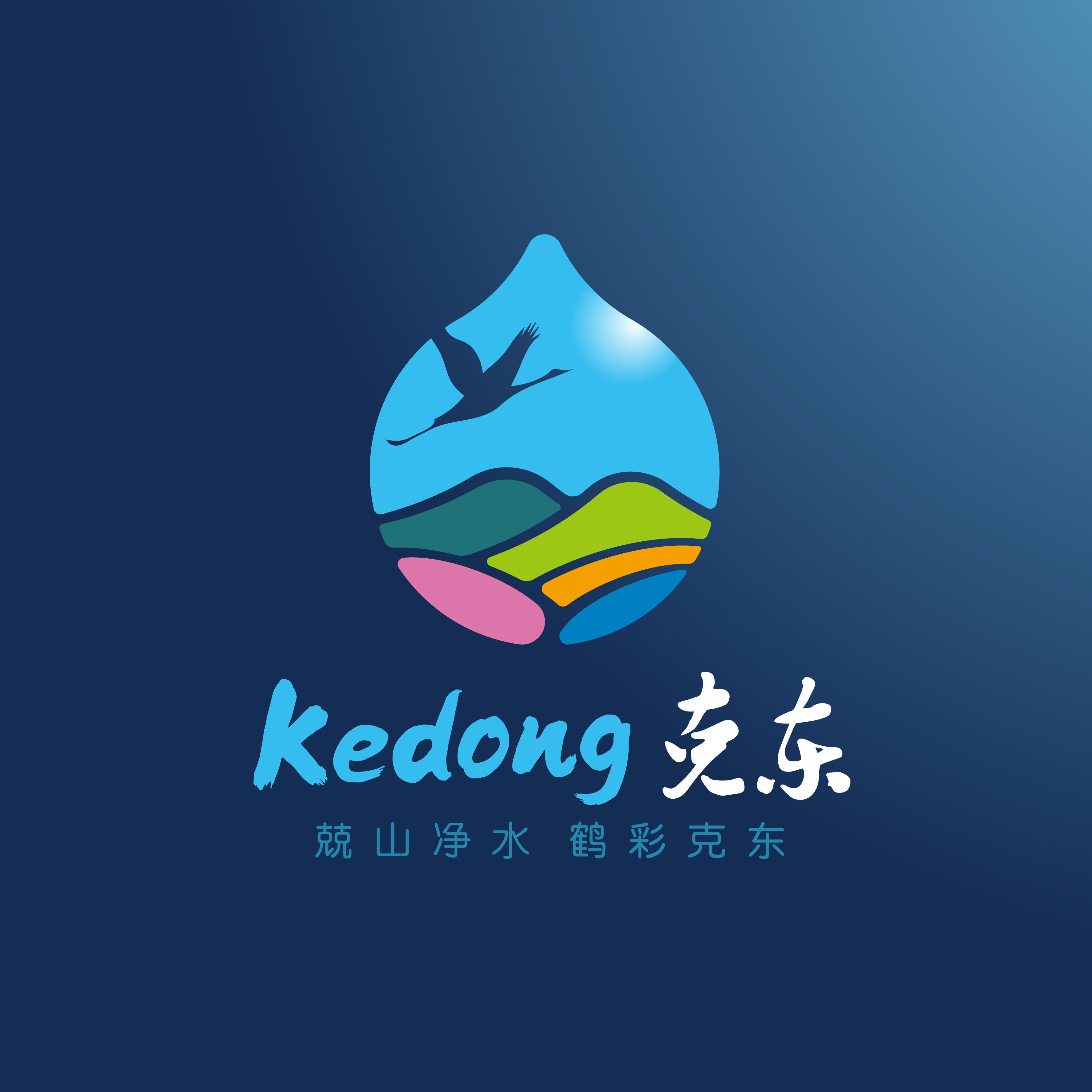 克东X西林 | 克东城市品牌形象设计