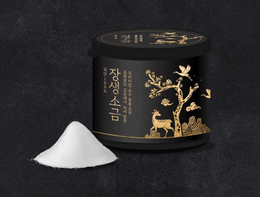 亚洲包装设计分享|产品包装设计欣赏