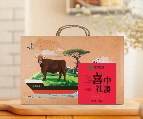 中澳达博牛肉品牌与包装设计