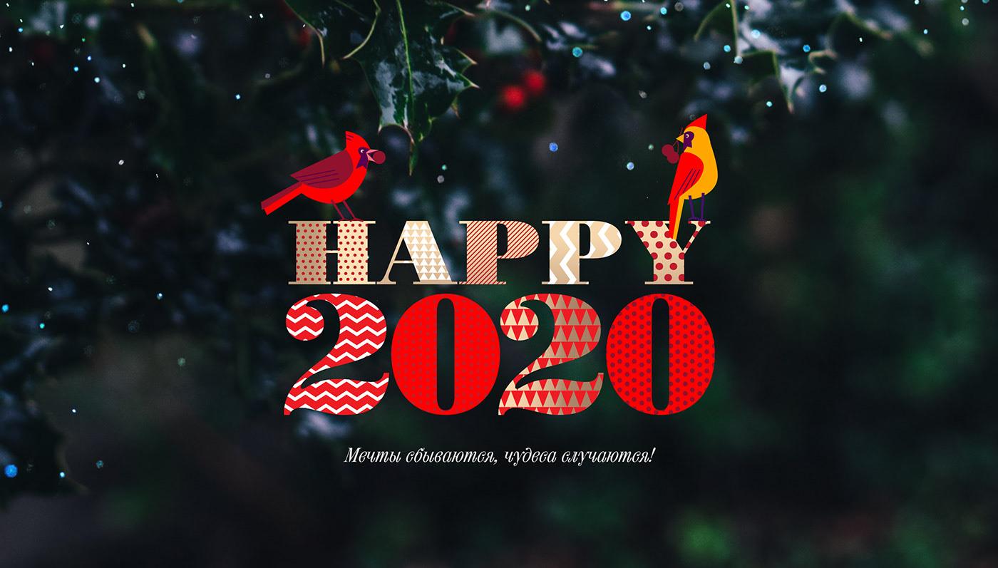 RISTON TEA. 2020俄罗斯红茶包装设计【节日经典款包装设计】