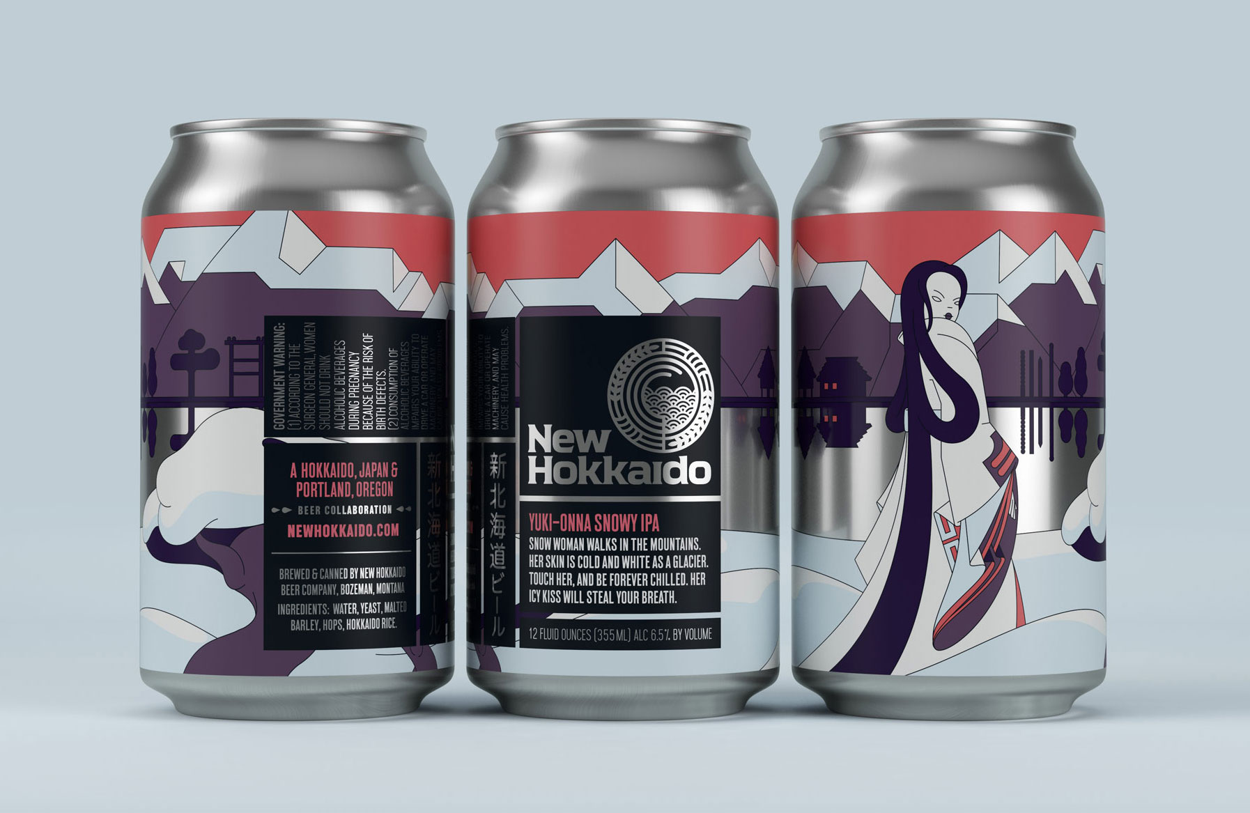 啤酒包装设计和麦芽饮料包装设计