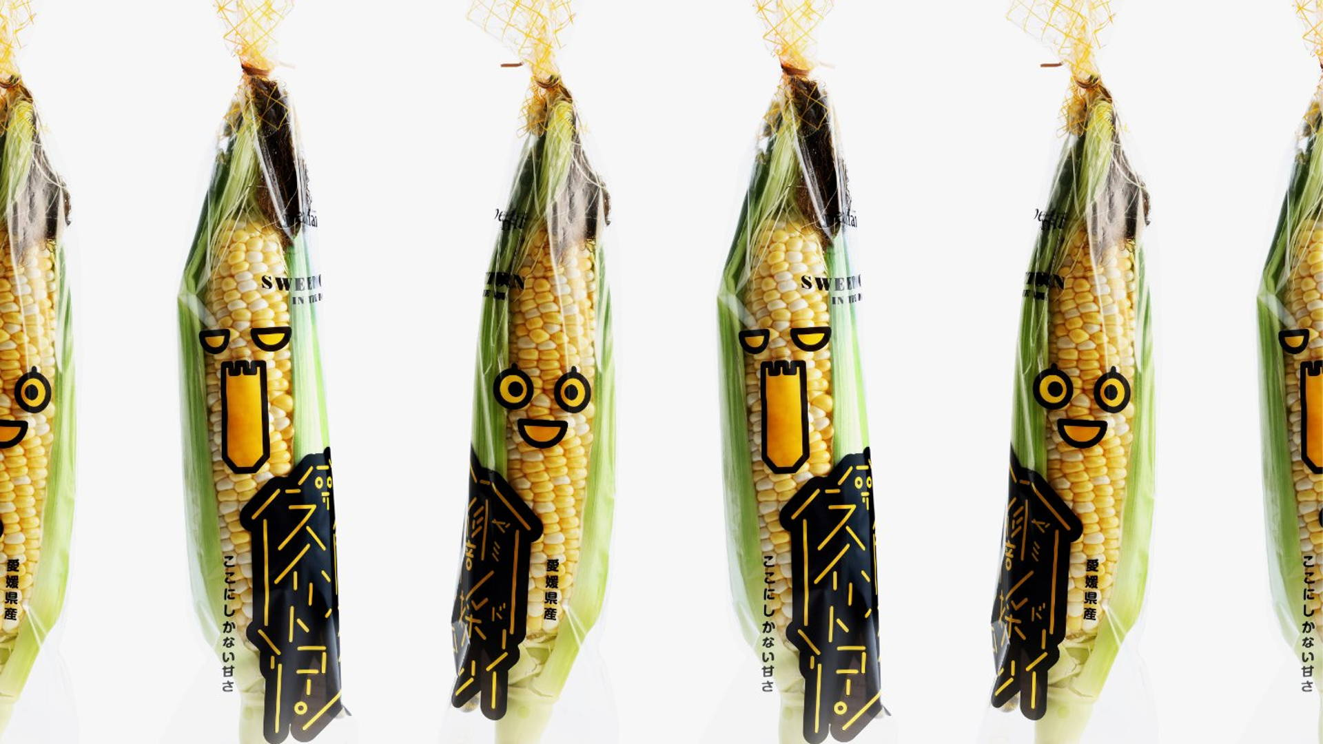 这样的甜玉米包装一点也不老土