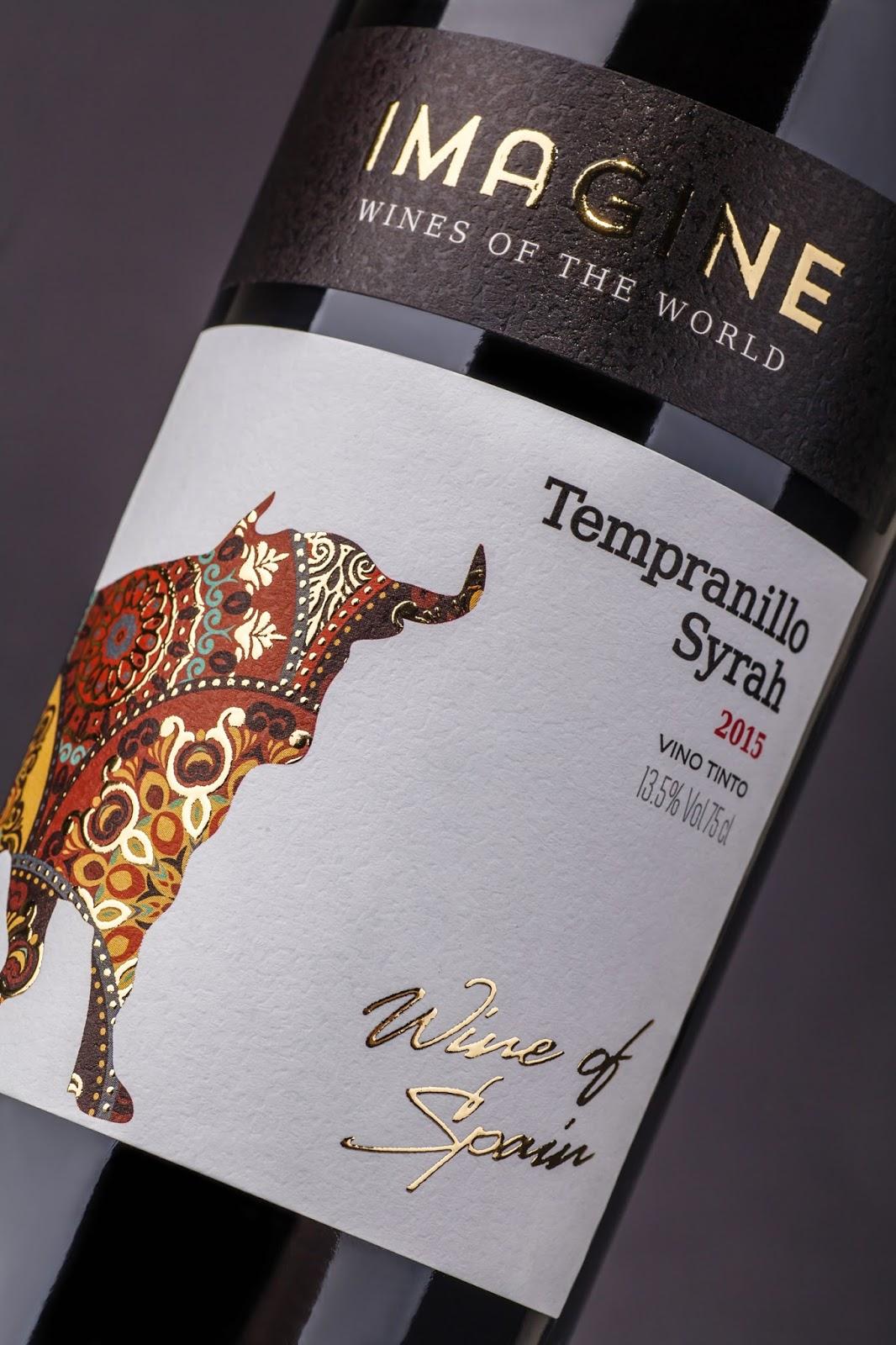 舌尖上的世界想象葡萄酒包装设计