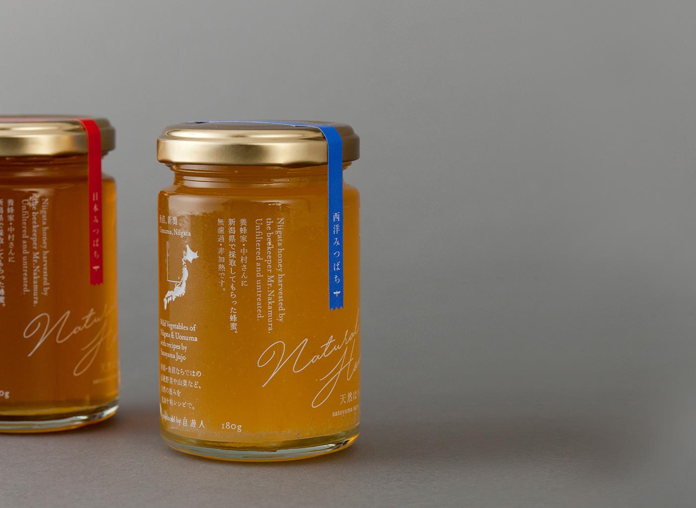 里山十贴天然的蜂蜜包装设计本该如此