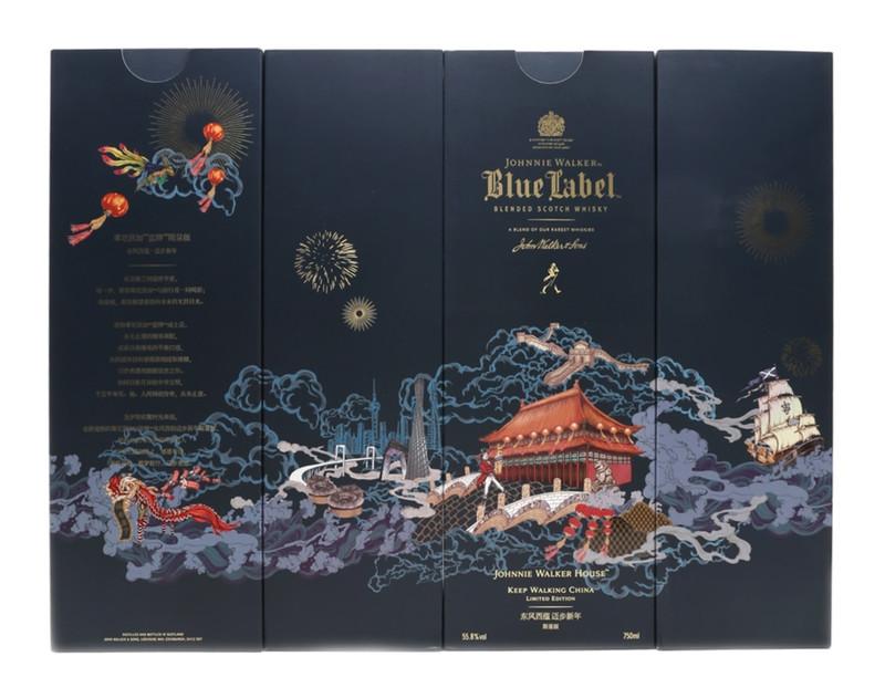 国际包装设计分享|洋酒包装设计
