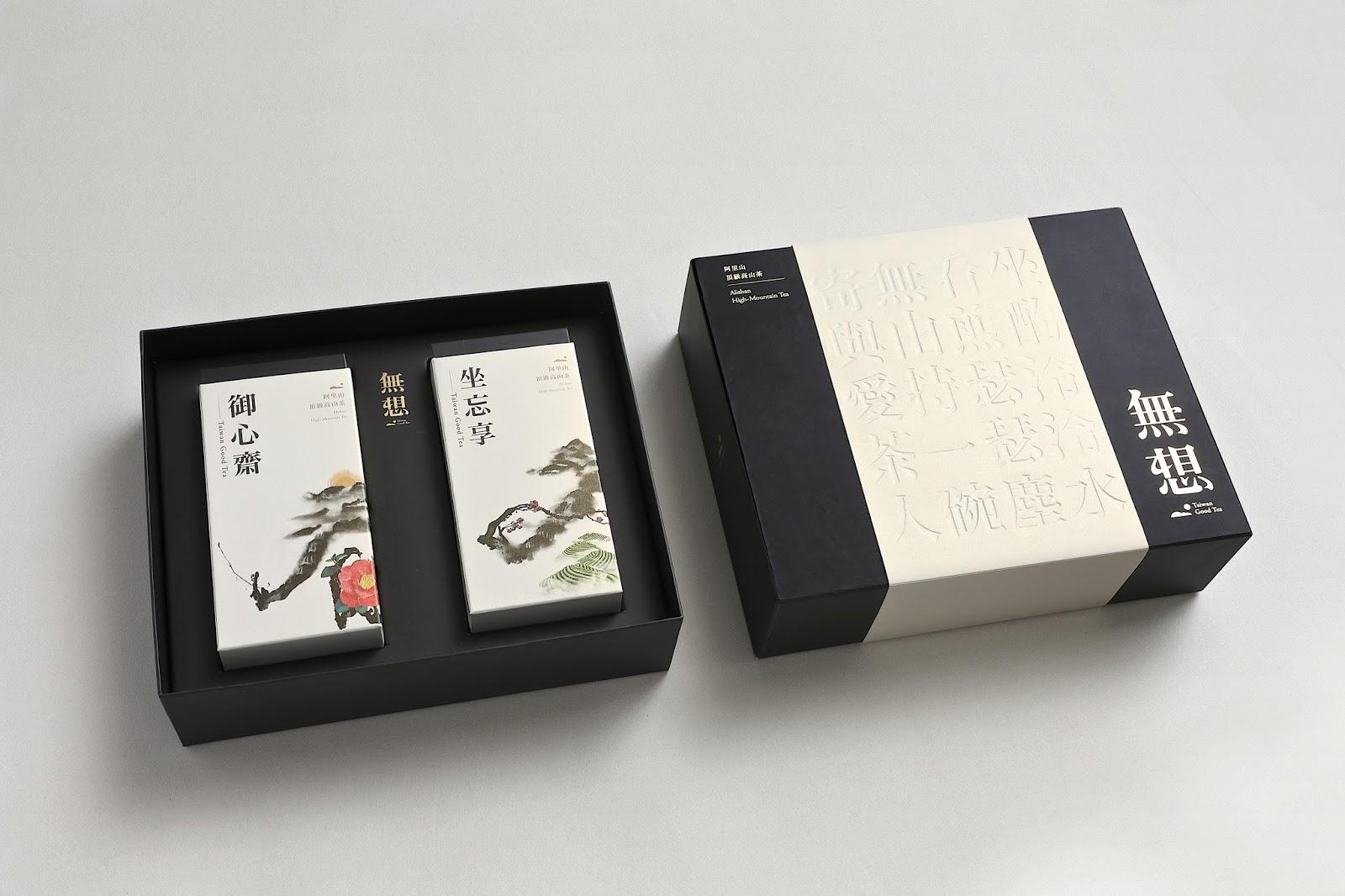 余心斋春茶包装设计