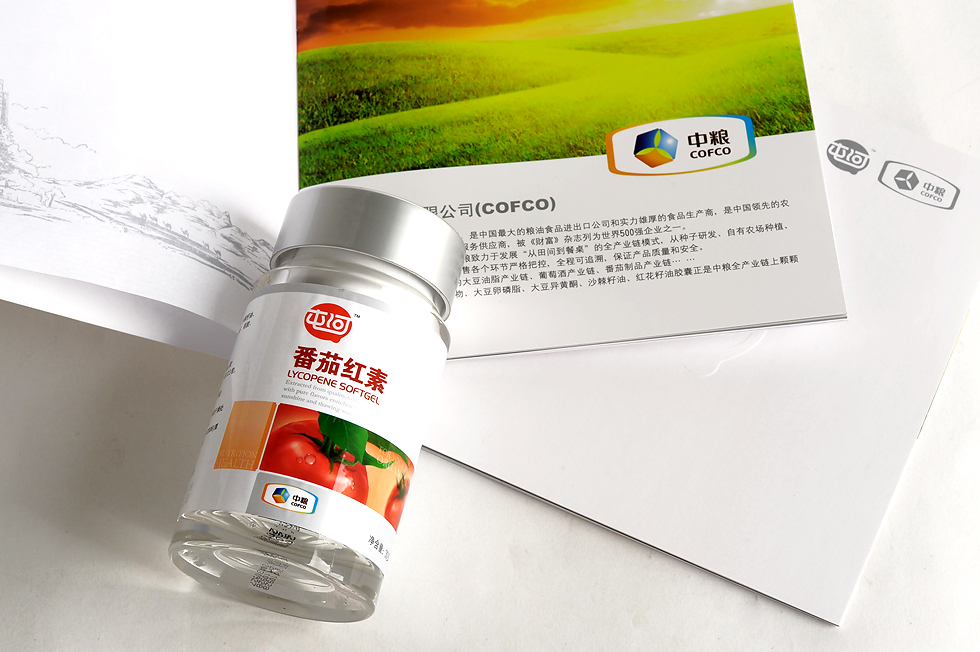 中国包装设计公司名单