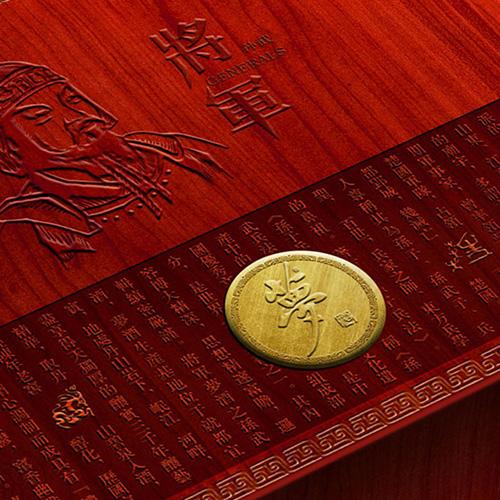 酒类礼盒包装设计-宜宾梦酒酒业将军酒礼盒包装设计