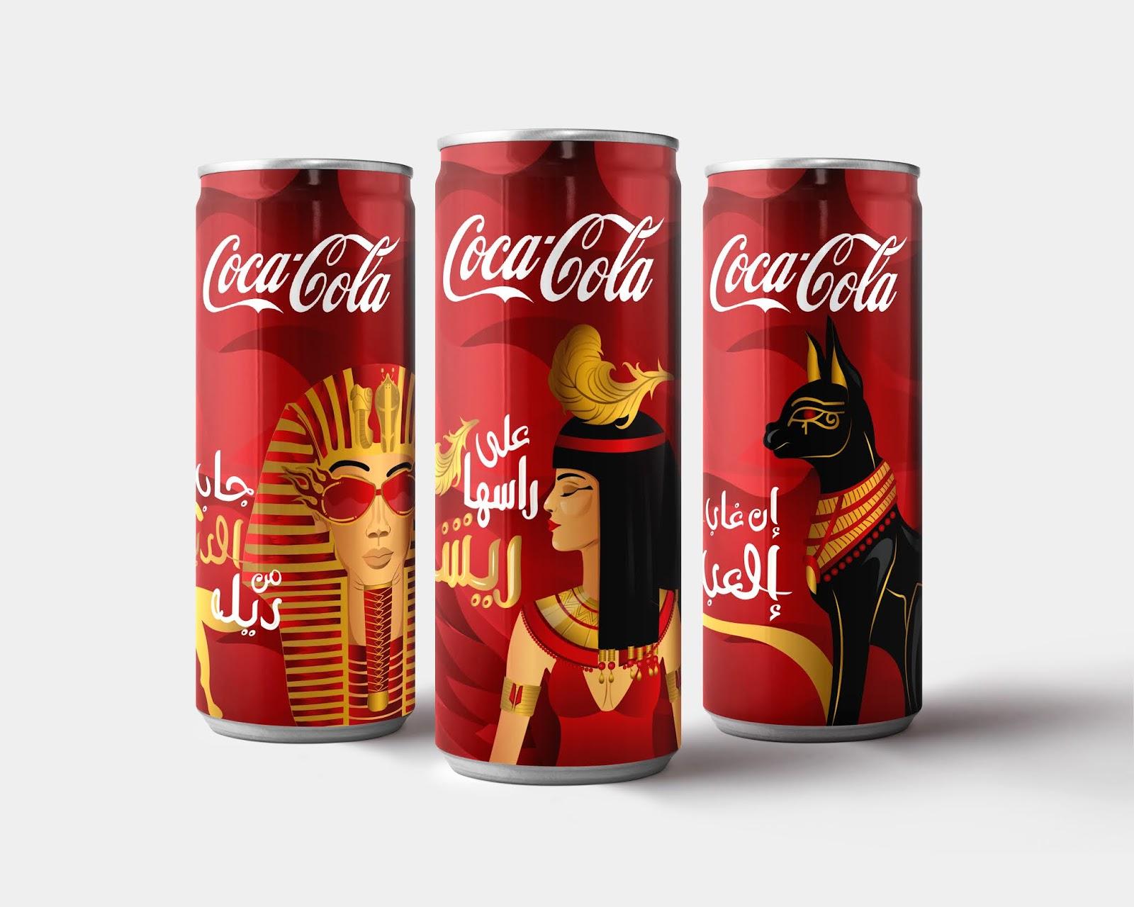 北京饮料包装设计分享 | 大埃及博物馆的可口可乐包装设计