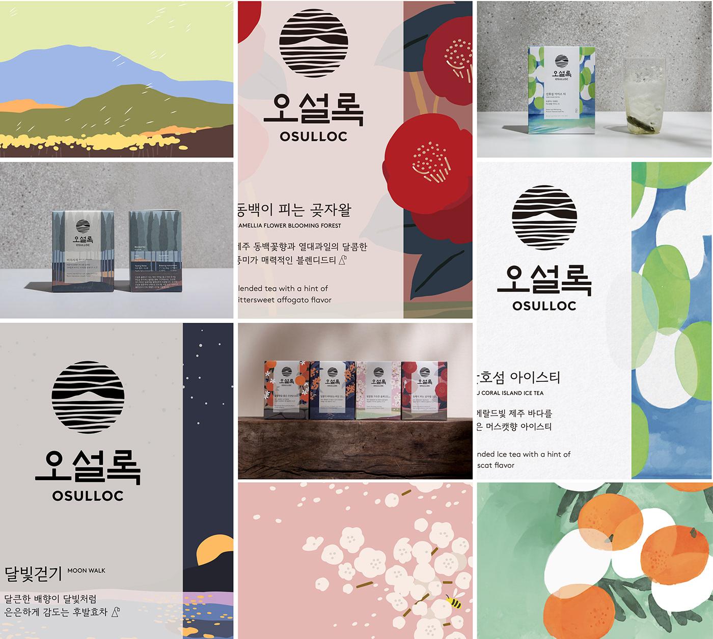 北京包装设计分享年轻人喜欢的茶包装设计