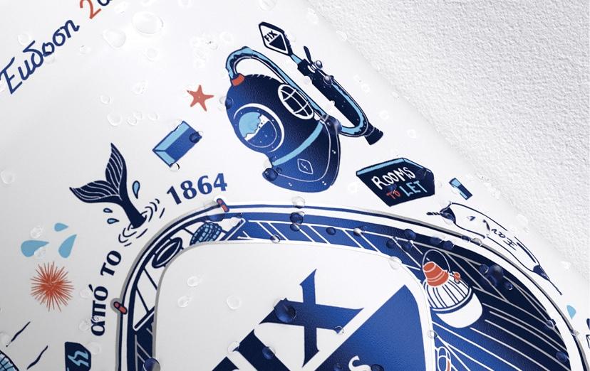 北京包装设计分享|啤酒包装设计