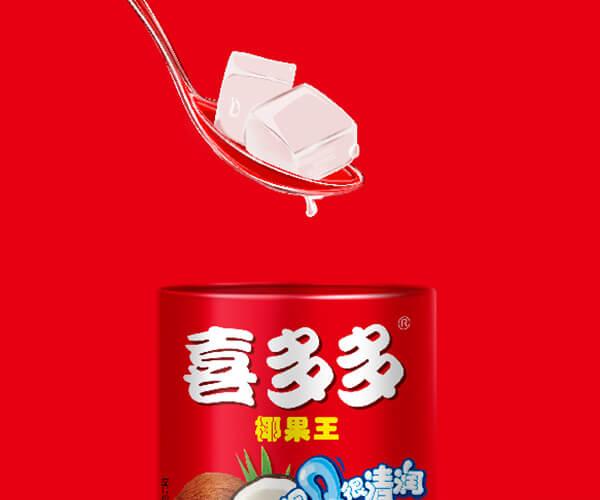 喜多多2片罐创新包装设计