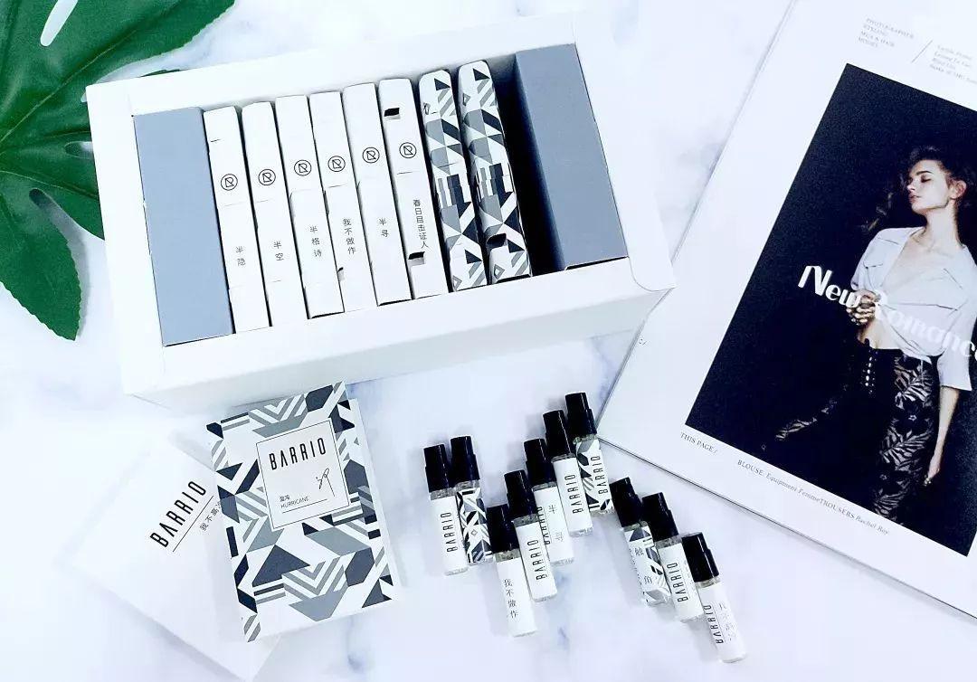 香水包装设计巴莉奥BARRIO | 只为取悦自已