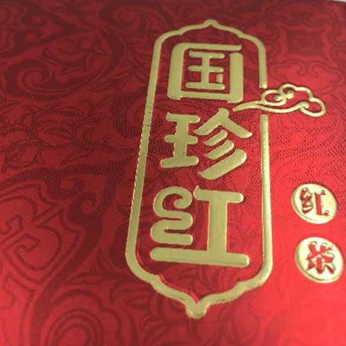 国珍保健品包装设计(国珍红红茶)