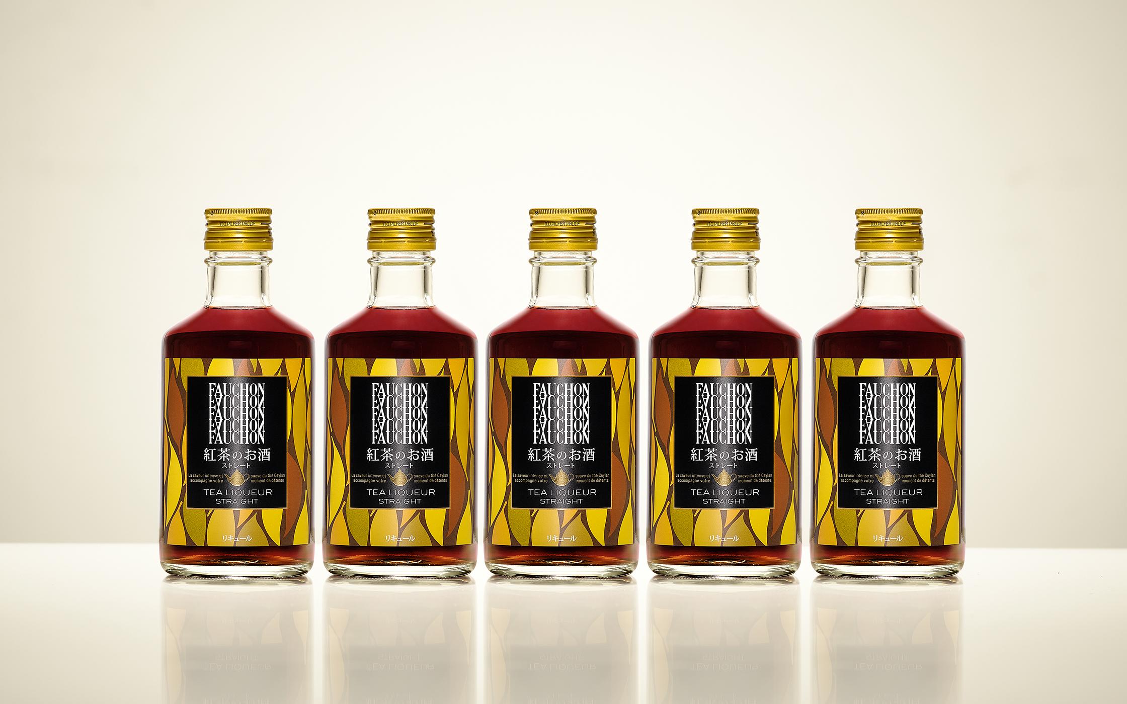 国际包装设计:茶酒包装设计创意欣赏