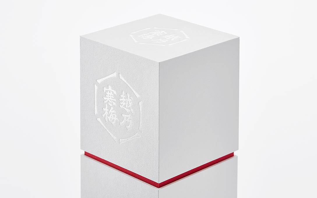 北京包装设计:越乃寒梅110周年纪念酒包装设计