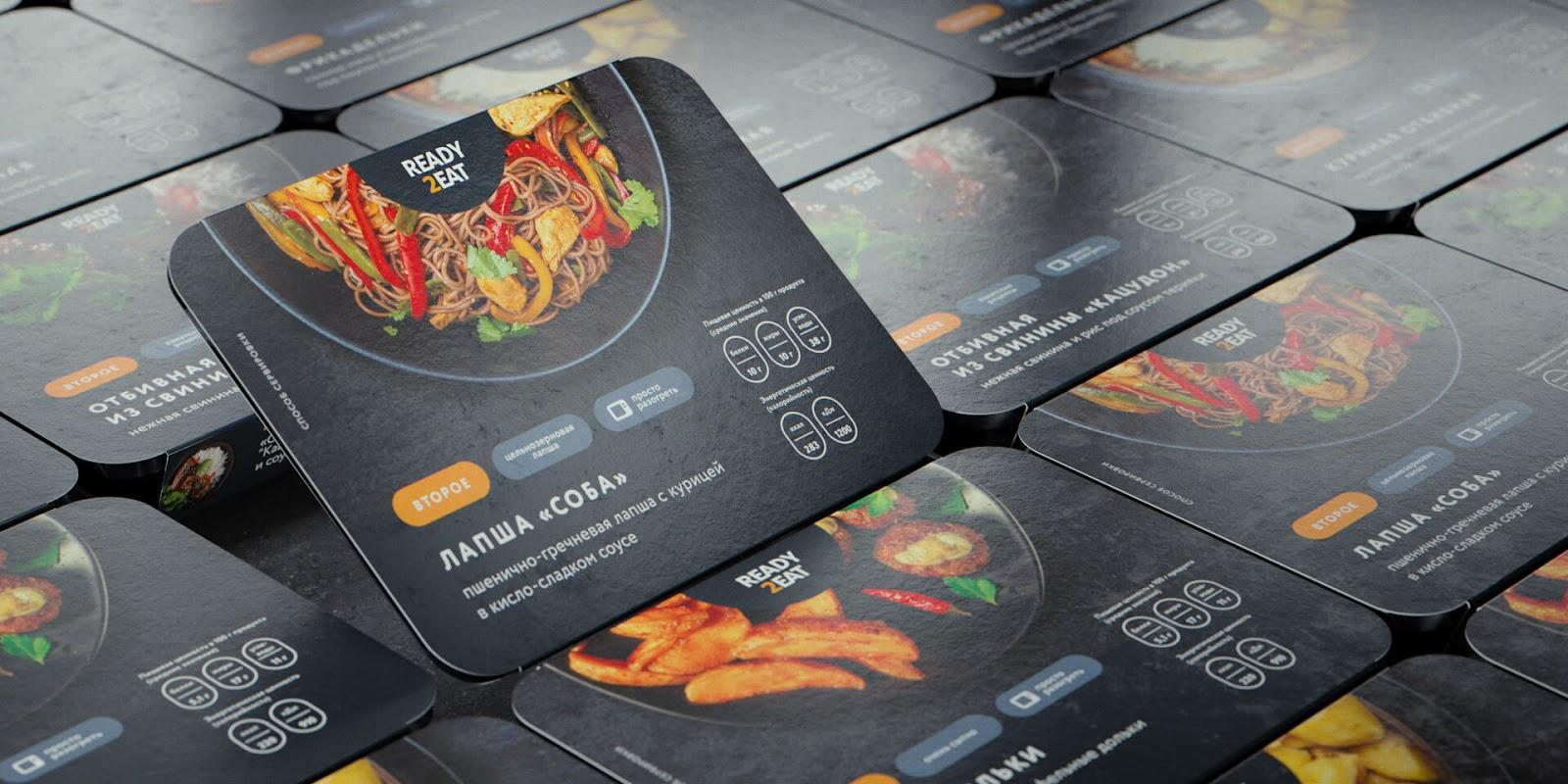 自热快餐包装设计