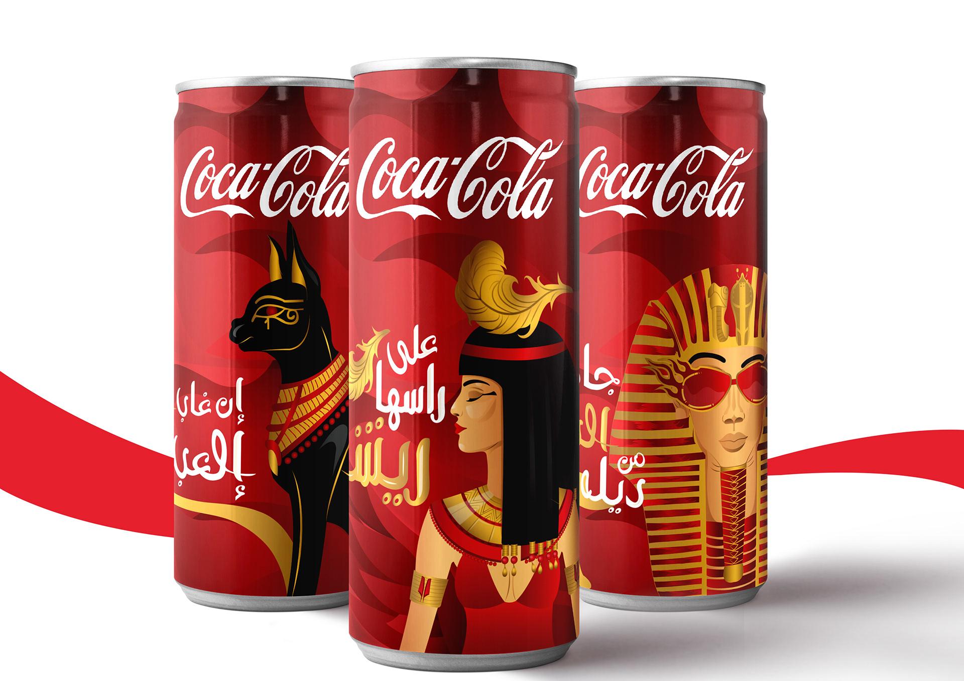 北京包装设计分享埃及博物馆的可口可乐包装设计