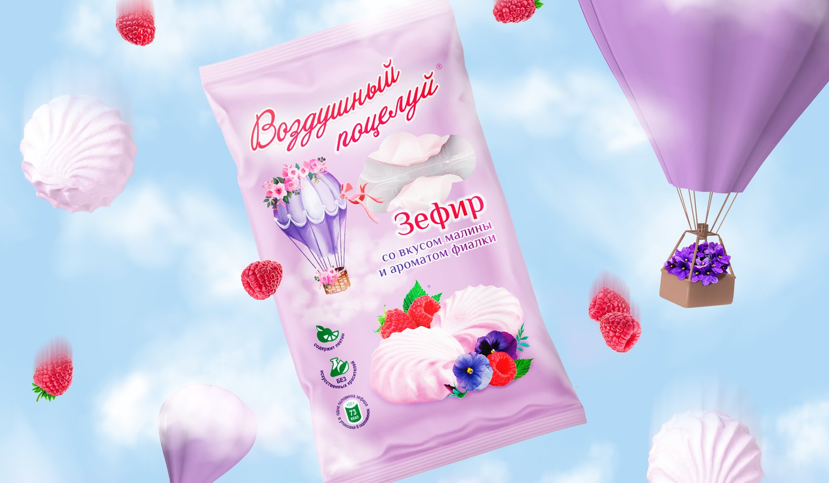国际包装设计分享:快销食品中糖果包装设计创意欣赏