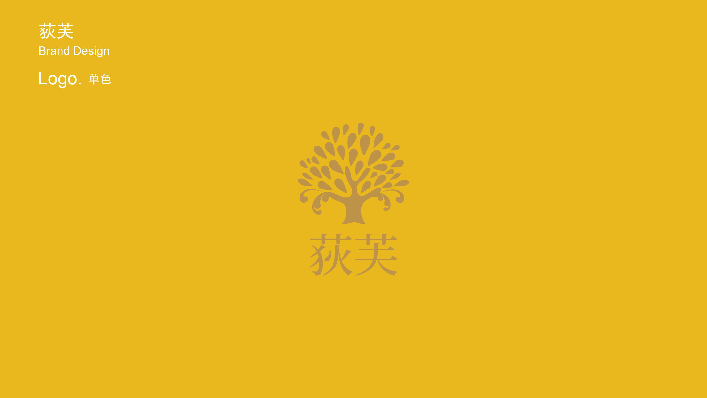 北京包装设计