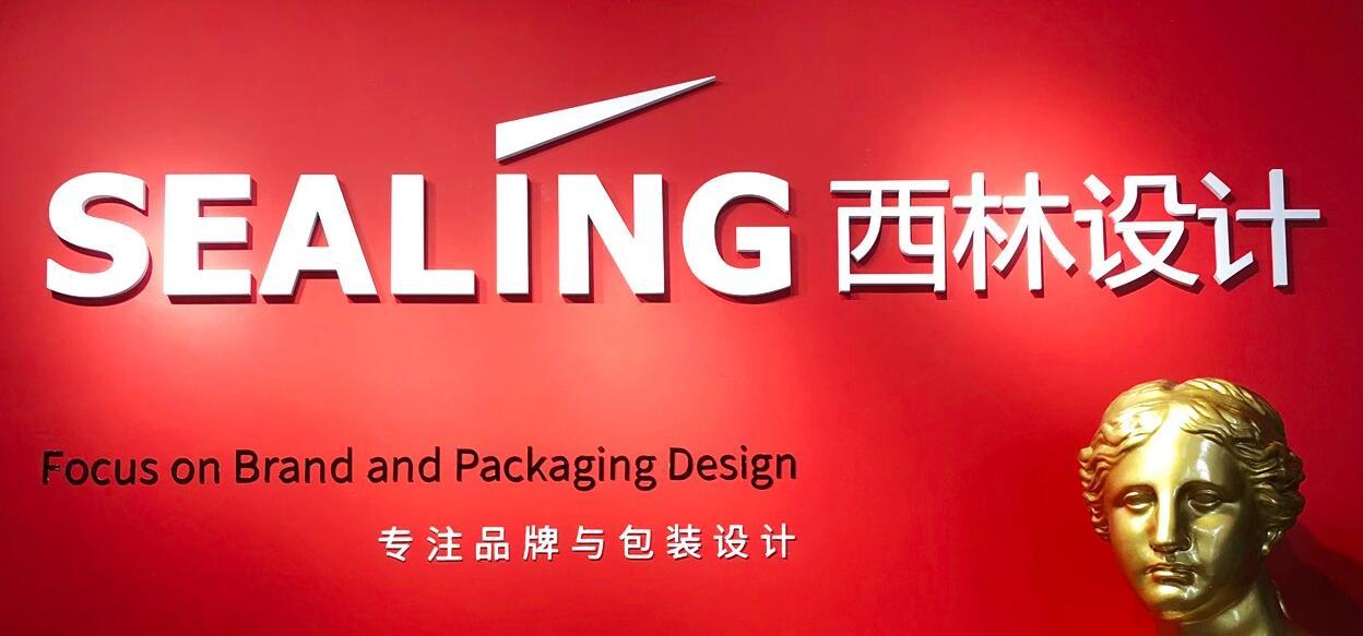 北京包装设计公司该如何选择