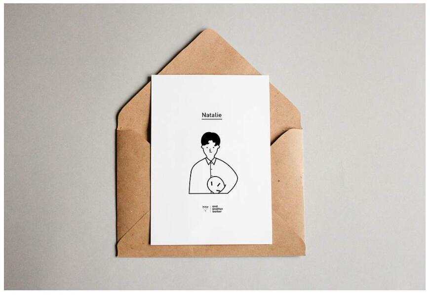 一个包装设计师的产品包装设计过程