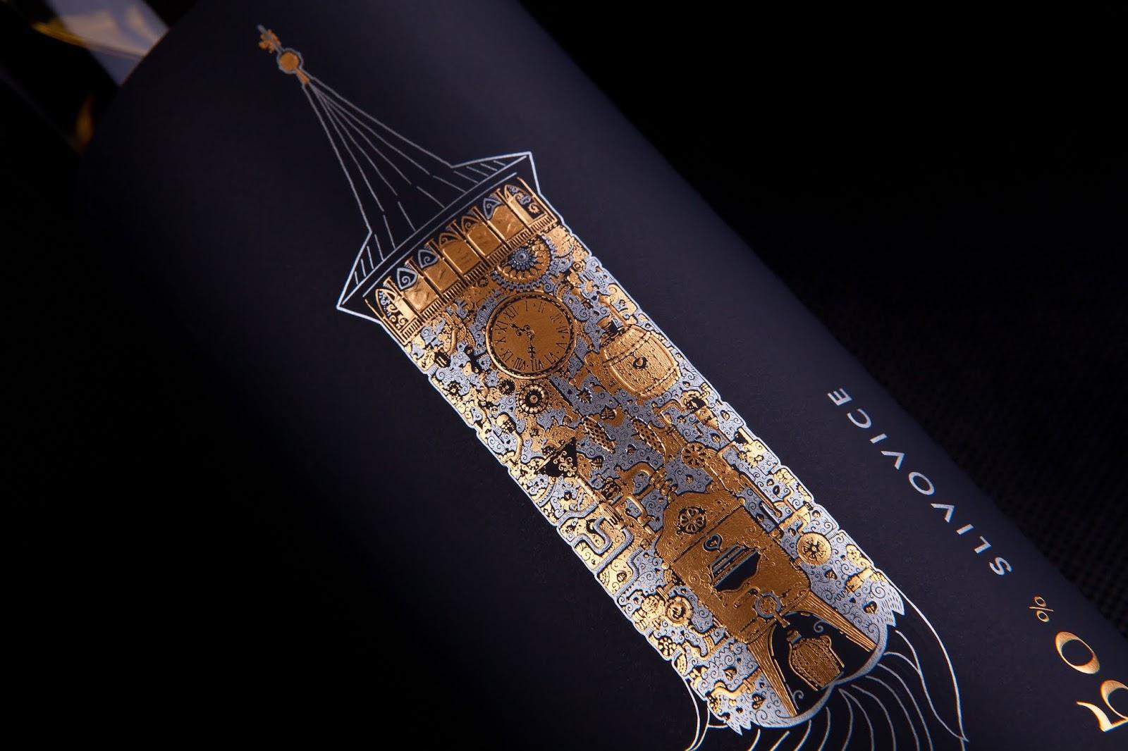 鲁姆卡索夫卡酒饮包装设计