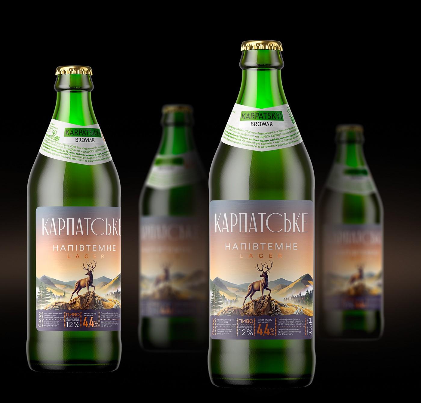 Karpatske最新升级啤酒包装设计