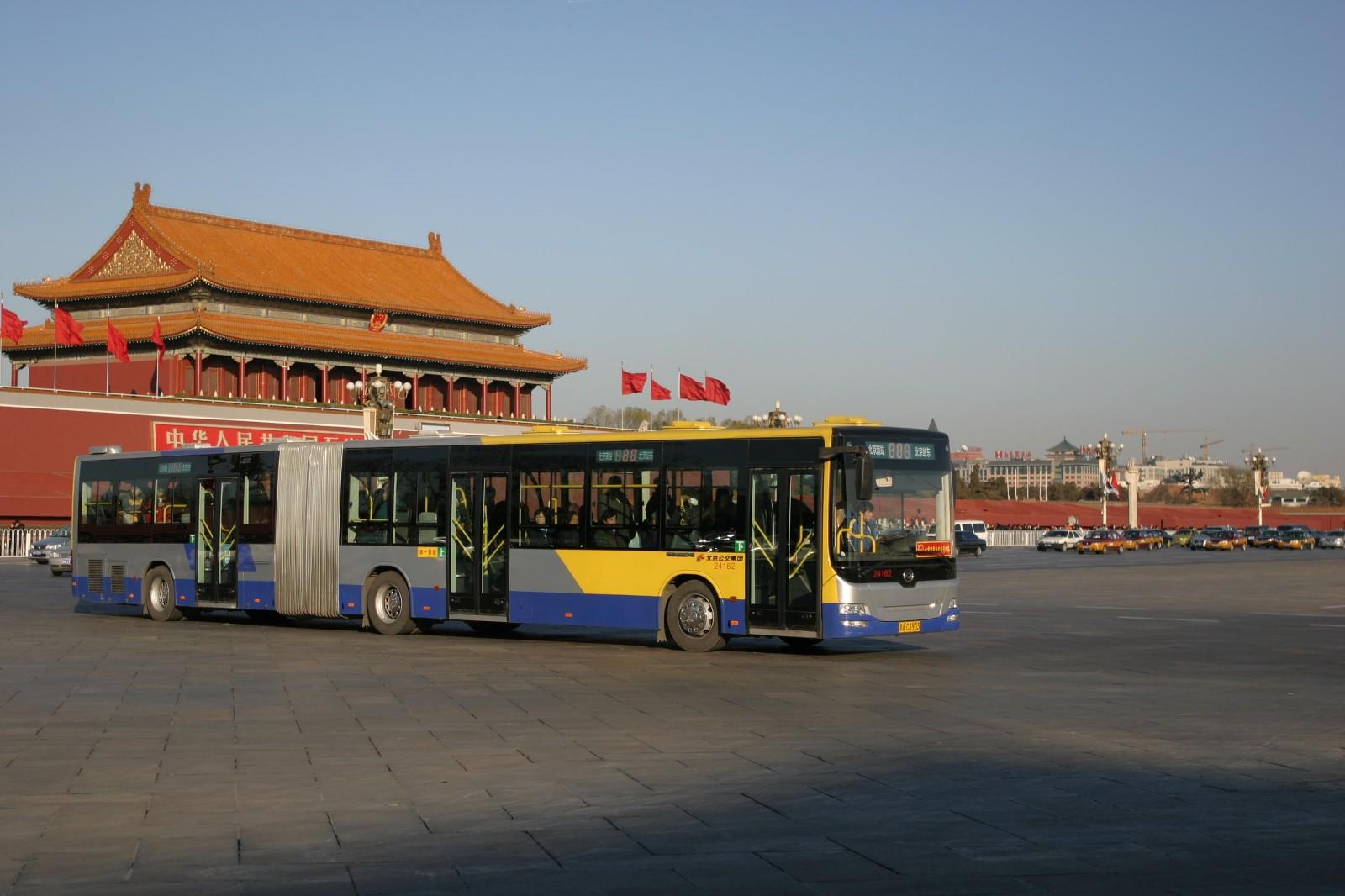 北京黄海客车公交