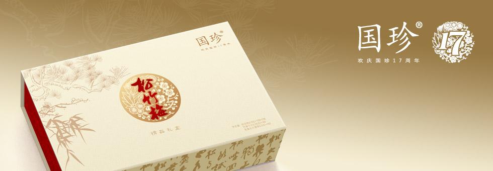 礼盒单品包装设计|国珍17周年精品礼盒包装设计