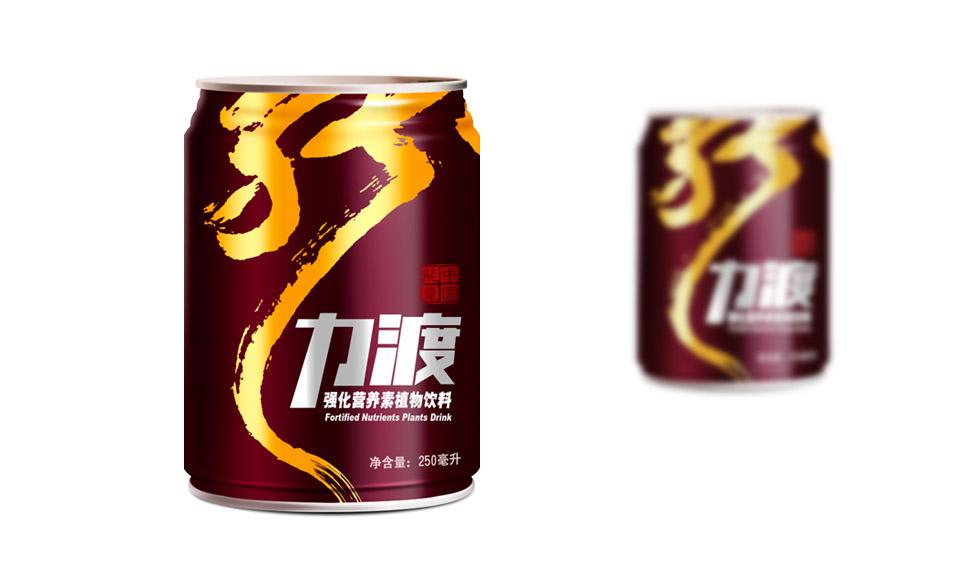 单品包装风格设计|百利然力渡功能饮料包装设计