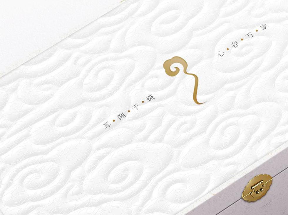 """汉唐茶文化 """"听""""系列茶器包装设计"""