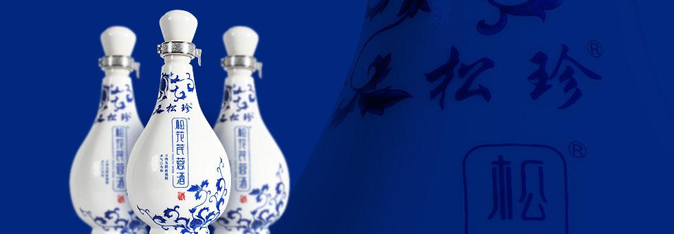 酒类包装设计|新时代健康产业乾坤酒包装设计