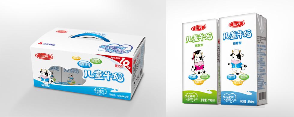 三元集团儿童牛奶卡通形象设计