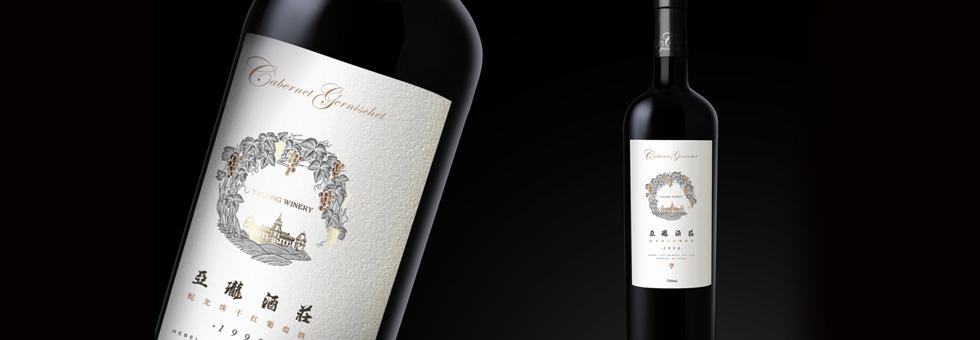 葡萄酒包装设计中酒标设计是重中之重