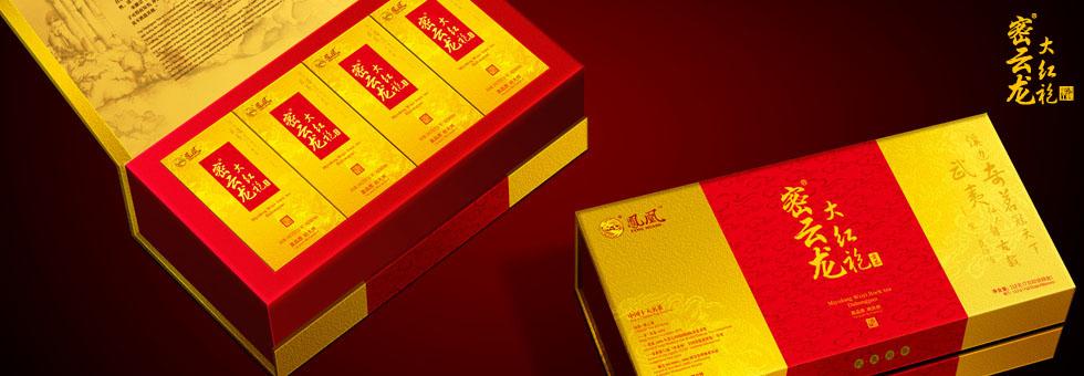 武夷山密云龙茶叶礼盒系列包装定制设计
