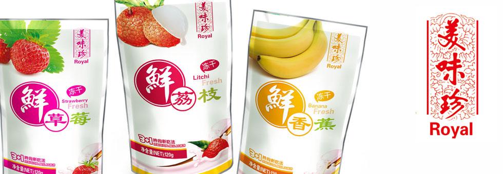 美味珍鲜果自立袋系列包装设计