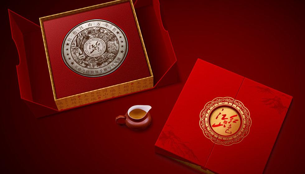 """新华丽泽""""红色江山""""系列普洱茶礼盒包装设计"""